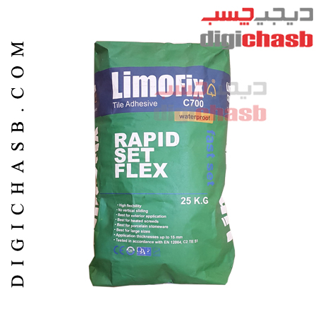 مشخصات قیمت و کاربرد چسب پودری کاشی و سرامیک لیموفیکس limofix
