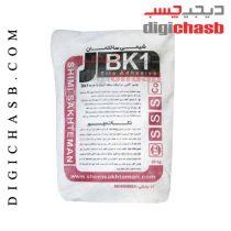قیمت مشخصات و کاربرد چسب پودری BK1 شیمی ساختمان