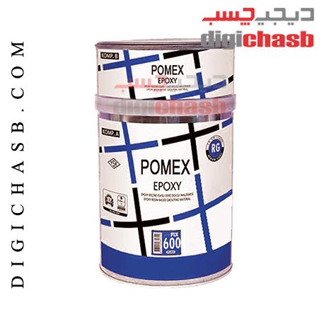 قیمت مشخصات و کاربرد چسب کاشی ضد اسید پومکس