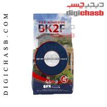 قیمت کاربرد طریقه مصرف چسب پودری کاشی و سرامیک بکا دو اف شیمی ساختمانbk2f
