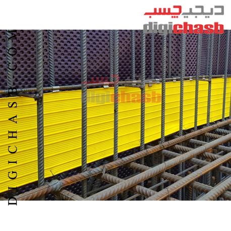 مشخصات قیمت و کاربرد واتراستاپ بتن تیوا شیمی Tiva concrete waterstop