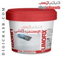 مشخصات قیمت و کاربرد چسب کاشی خمیری استحکامی لیموفیکس دیجی چسب