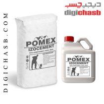 مشخصات قیمت و کاربرد چسب کاشی استخری ایزوسمنت پومکسIZOCEMENT POMEX دیجی کالا آببند استخر