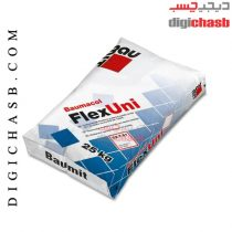 مشخصات قیمت کاربرد چسب کاشی و سرامیک فلکس یونی بائومیت (پرسلان)baumit flexuni